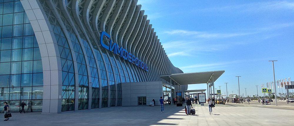 Автопрокат в аэропорту Симферополя