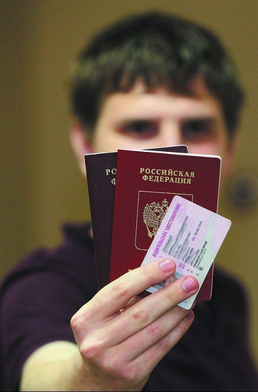 водительское удостоверение и паспорт
